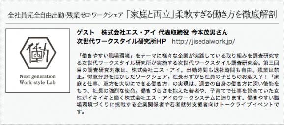 スクリーンショット(2013-05-12 23.12.14)