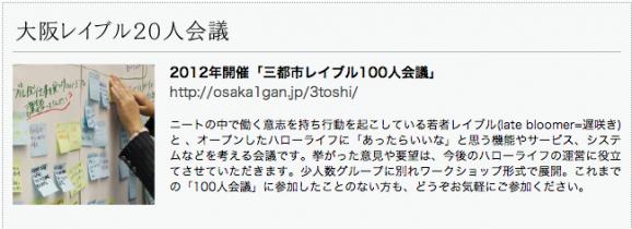 スクリーンショット(2013-05-12 23.11.05)
