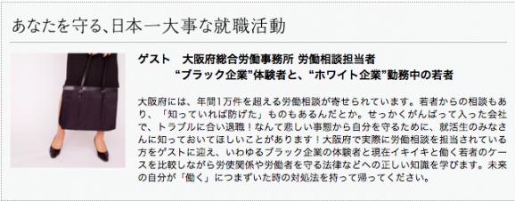 スクリーンショット(2013-05-12 23.12.04)
