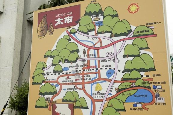 太市駅前の絵地図です