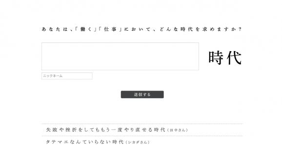 スクリーンショット(2013-07-03 18.45.55)