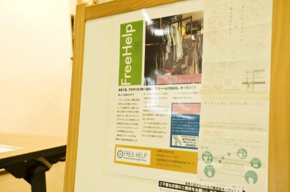 長田店は8月にオープン