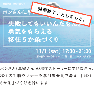 pon_event