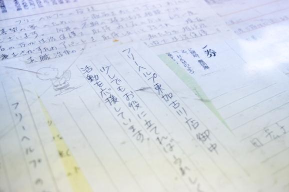 resize★写真11_DSC_0956