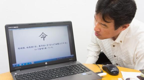 (ちなみに仲田社長の座右の銘は「縁尋機妙 多逢勝因」調べてみて!)