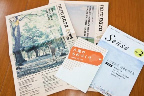シーズクリエイトが社会貢献の一環として刊行する出版物の一部。